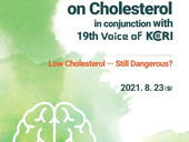 5th SCMA Symposium on Cholesterol in conjunction with 19th Voice of KCRI