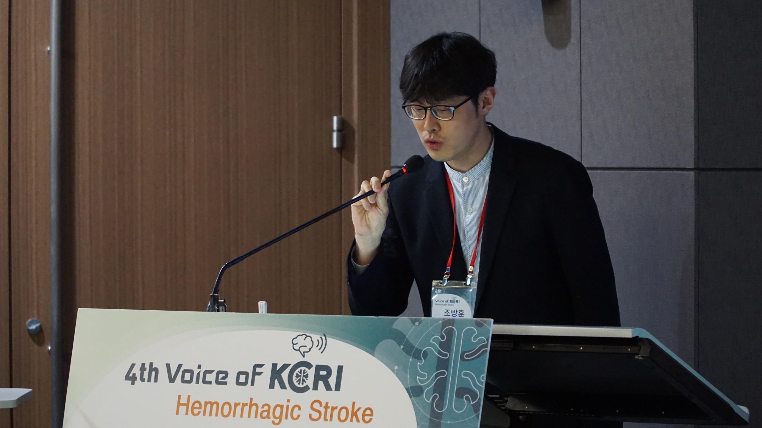 4th Voice of KCRI_19