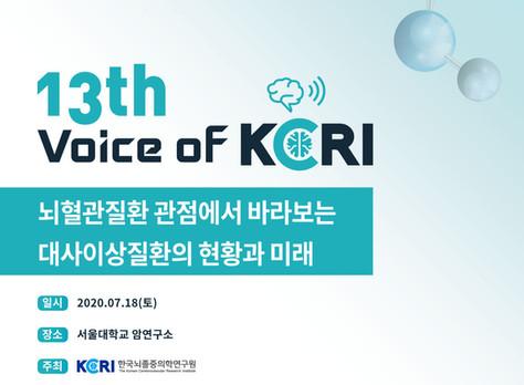 13th Voice of KCRI