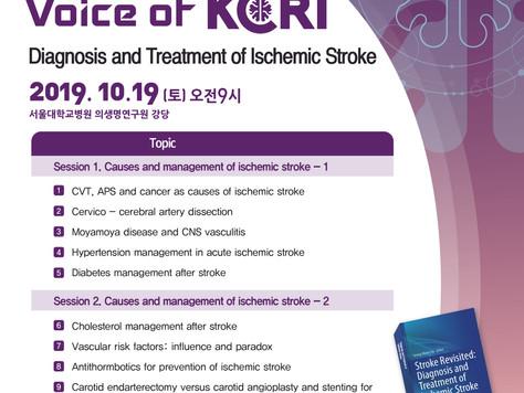 8th Voice of KCRI