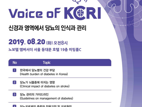 6th Voice of KCRI