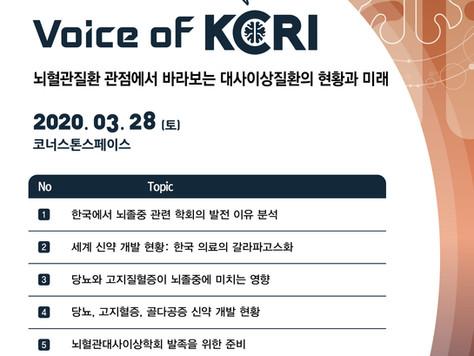 12th Voice of KCRI