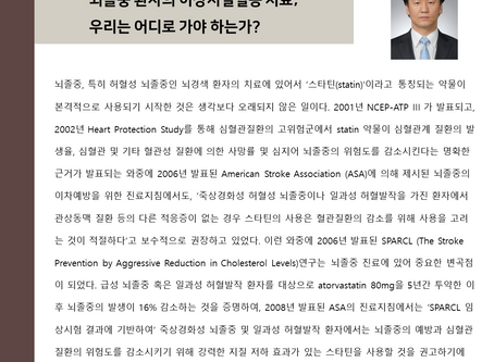 Expert's opinion(수정)