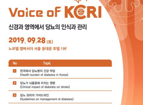 7th Voice of KCRI