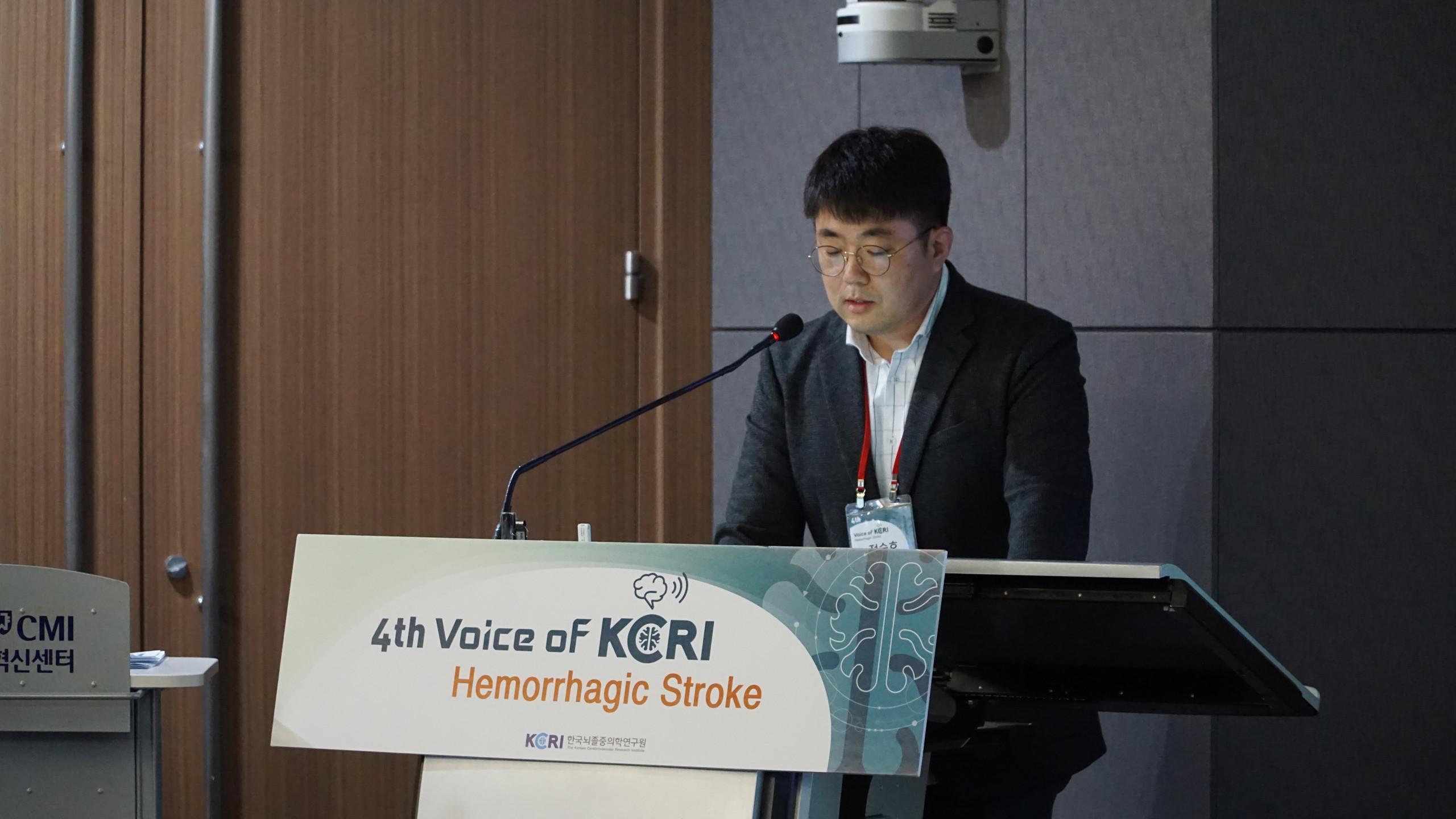 4th Voice of KCRI_7