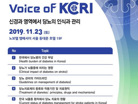9th Voice of KCRI