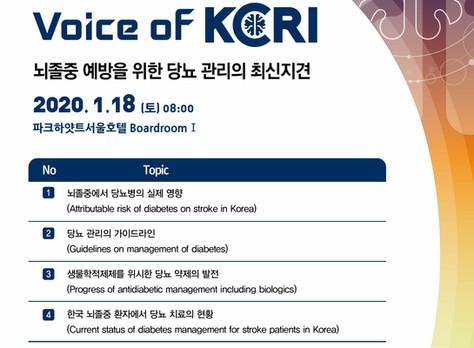 11th Voice of KCRI