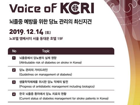 10th Voice of KCRI