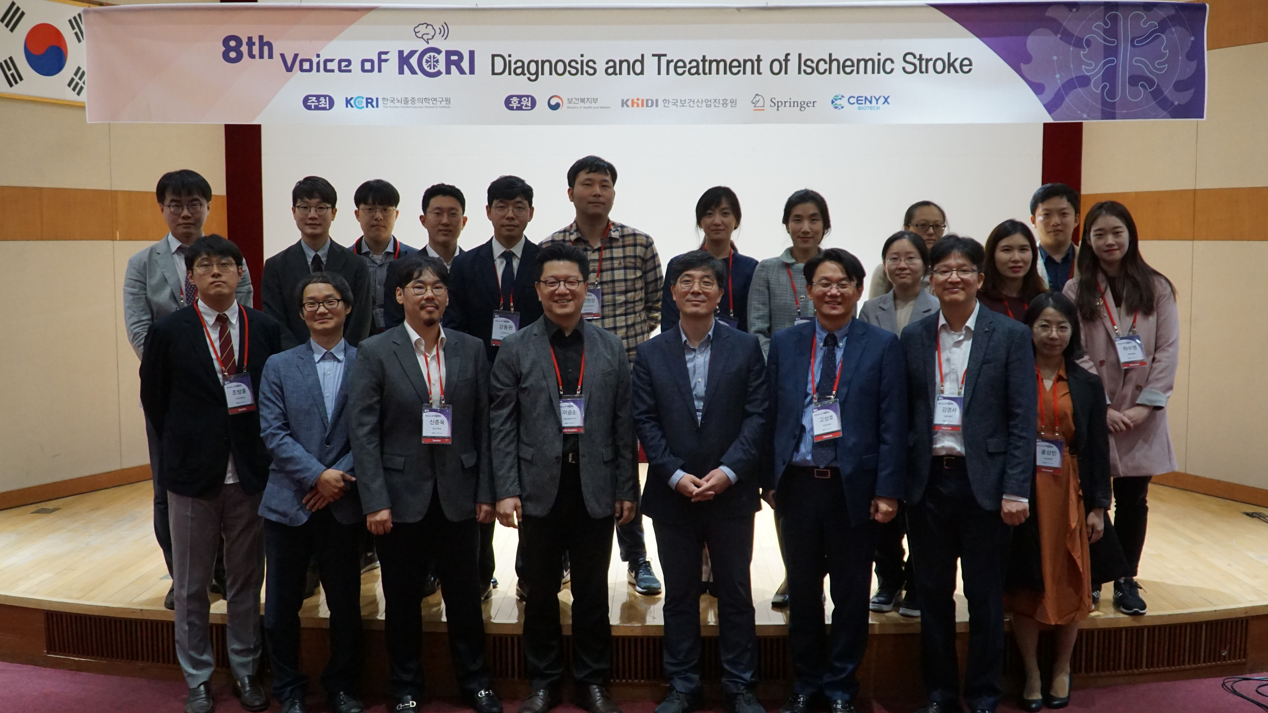 8th Voice of KCRI_1