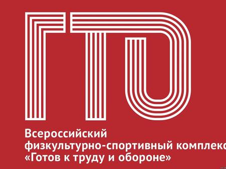 Центр Тестирования ждет спортивные семьи для участия в Фестивале ВФСК ГТО среди семейных команд!!!
