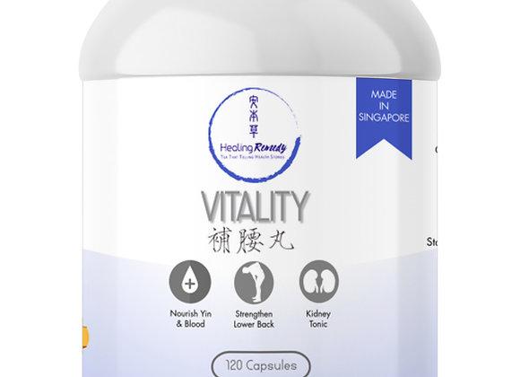 Vitality Pills Men Performance