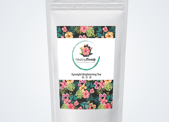 Healing Remedy, Eyebright Tea, Caffeine-Free, 30 x 5g Tea B