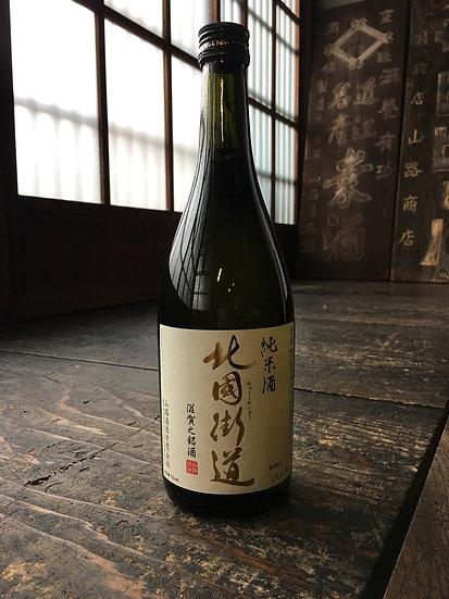 北国街道 純米酒 720ml