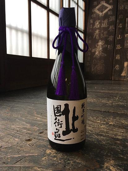 北国街道 純米吟醸 720ml