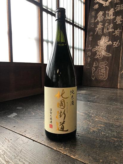 北国街道 純米酒 1800ml