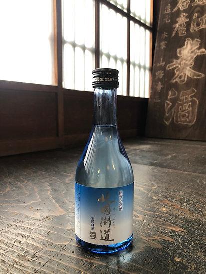北国街道 生貯蔵酒 300ml