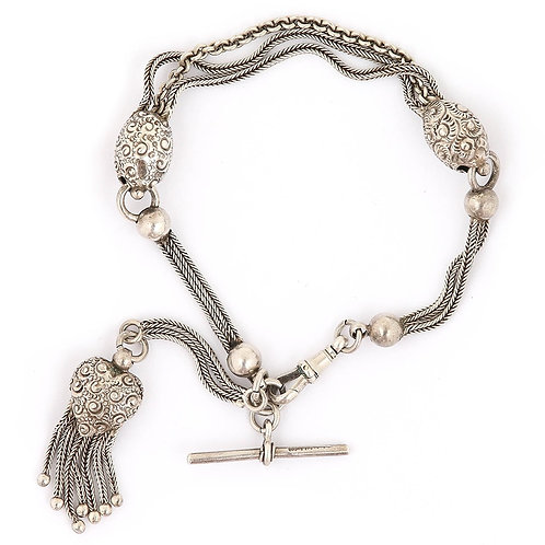 English Edwardian Silver Heart and Fancy Ball Link Ladies Albertina Bracelet
