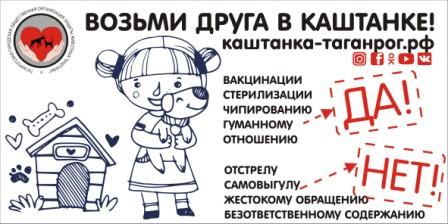 Новости августа 2019г.