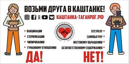 2019 печать 2 сж.jpg