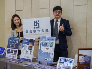 經濟日報 - 金融博覽會 提供數位理財諮詢