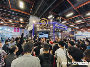 Hinet中央社  2020 台北金融博覽會「加密金融與區塊鏈主題館」亮點回顧!