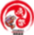 魚祭ロゴマークエビ.jpg