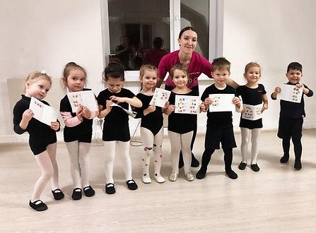 танці для дітей Dzyga