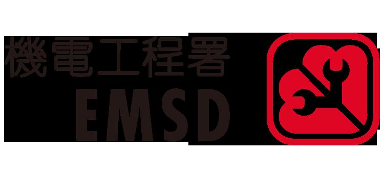 EMSD_Logo