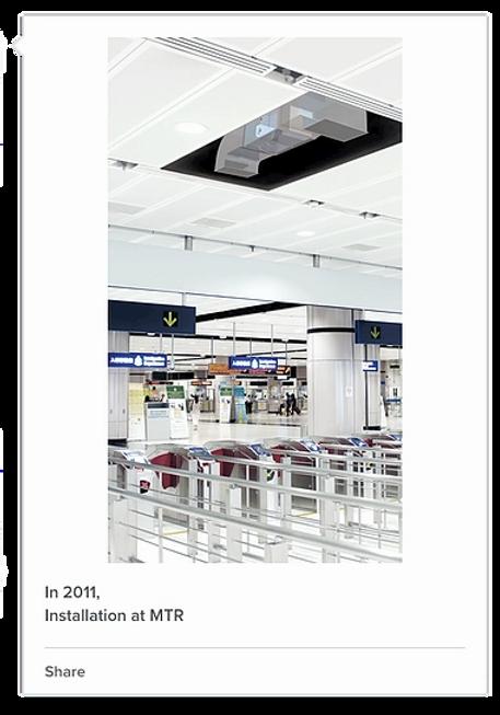 timeline-2011-MTR.webp