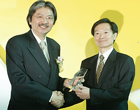 2005-award.png
