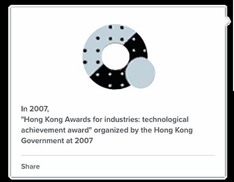 timeline-2007-award.webp