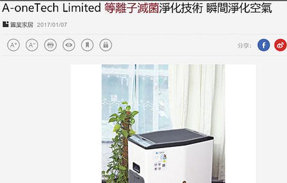 HKET -screenshot.jpg