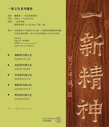 talk_eversion(CHIN).jpg