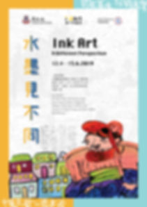 poster_idart.jpg