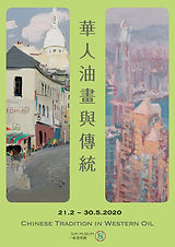 revised date_Poster_Chinese Tradition in