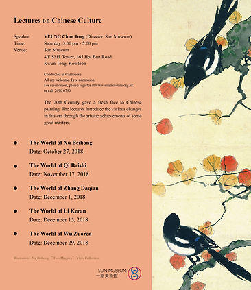 talk_eversion2.jpg