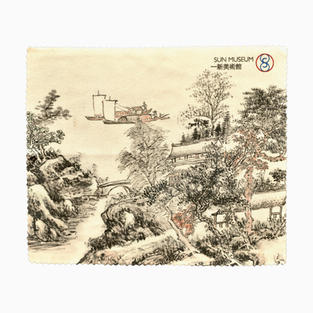 Glasses cleaning cloth with painting by Huang Binhong