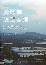 poster_Leung hui wah.jpg