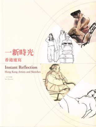 instant-reflectionjpg