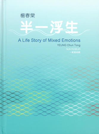 cover_a-life-story-of-mixed-emotionsjpg