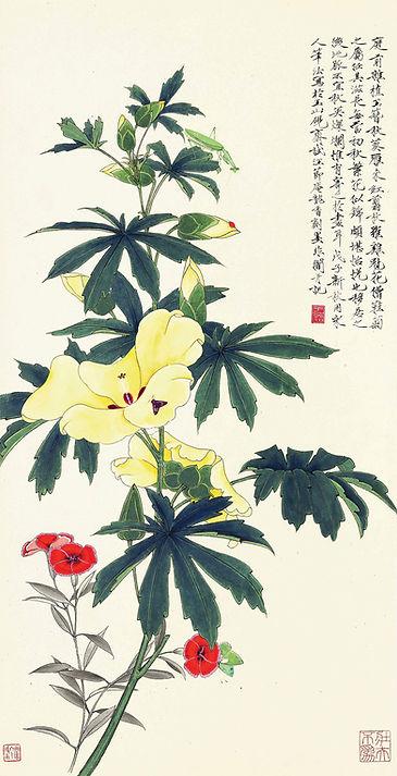 492 -秋花圖.jpg