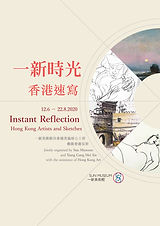 Poster for artists_Instant Reflection.jp