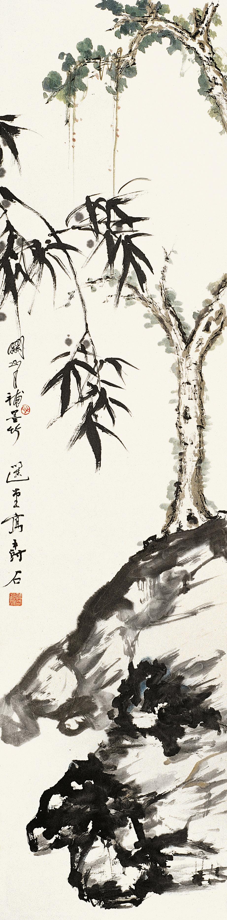 Jao Tsung-I   Guan Shan-yue