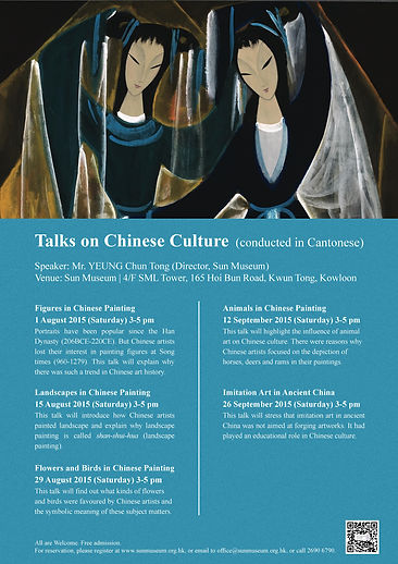 ENG_Talks on Chinese Culture.jpg