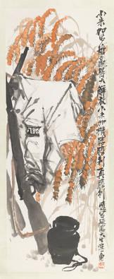 石魯(1919-1982)