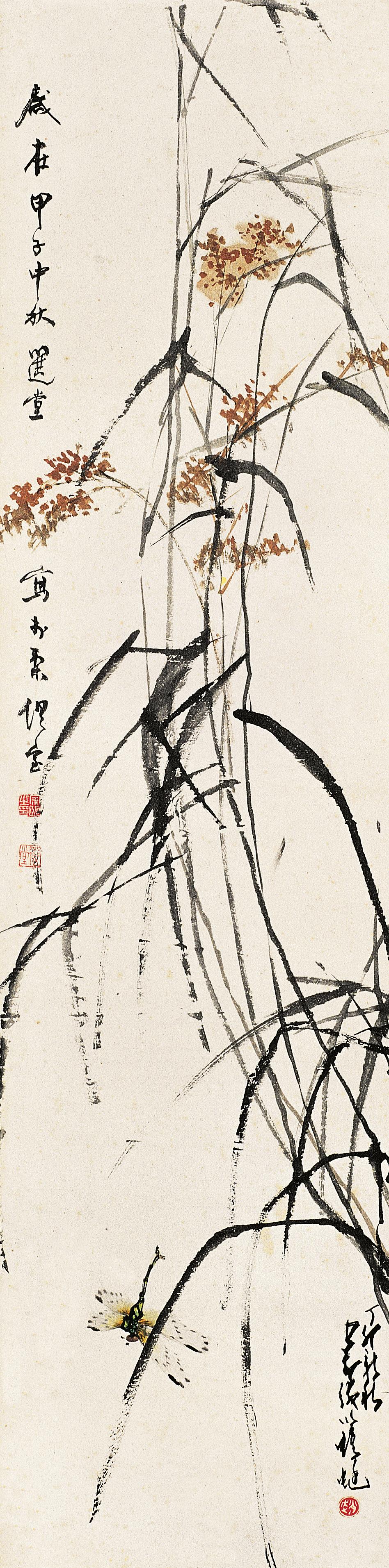Jao Tsung-I   Zhao Shao-ang