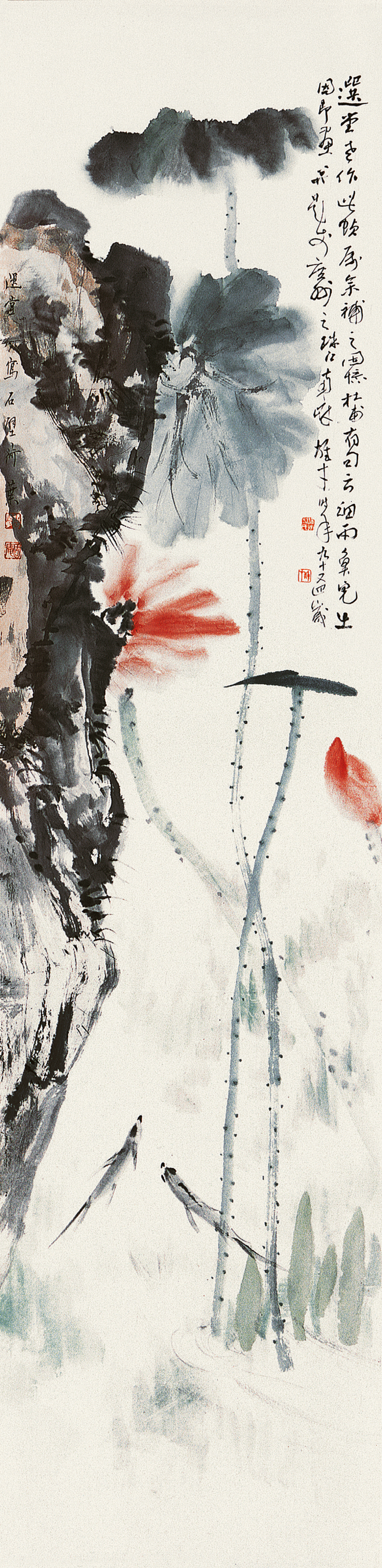 Jao Tsung-I   Li Xiong-cai