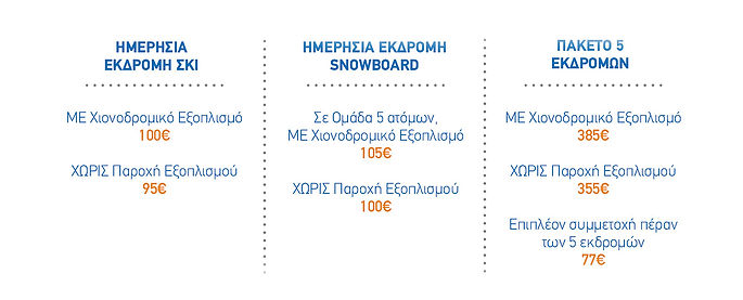 Ski_Snowboard_Site4b.jpg