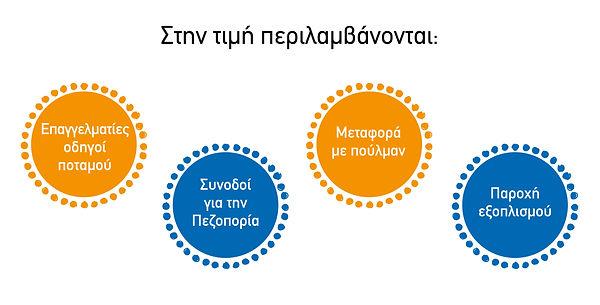 times_19_ii.jpg