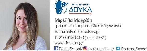 MAKRIDI_sign.jpg